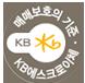 KB에스크로이체